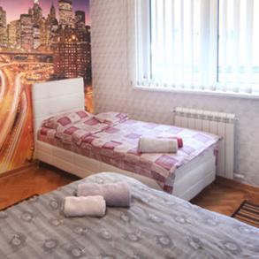 Concierge Belgrade | Apartman Delta Top 35