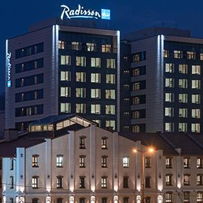 Concierge Belgrade | Hotel Radisson Blu 4