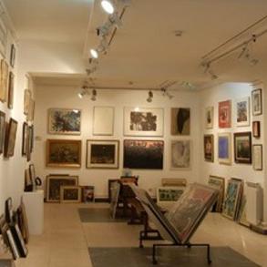 Concierge Belgrade | Prodajna galerija Beograd