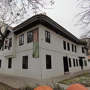 Concierge Belgrade | Muzej Vuka i Dositeja