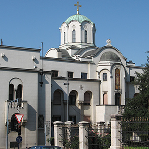 Concierge Belgrade | Museum of the Serbian Orthodox Church