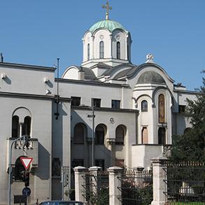 Concierge Belgrade | Muzej Srpske pravoslavne crkve
