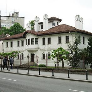 Concierge Belgrade | Konak kneginje Ljubice