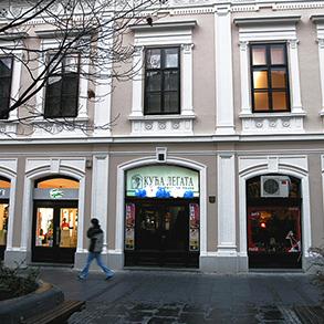 Concierge Belgrade | Kuća legata