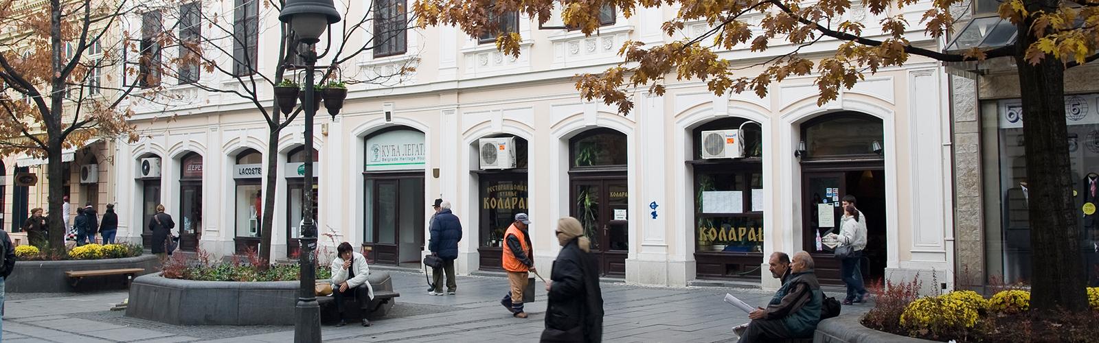 Concierge Belgrade   Kuća legata