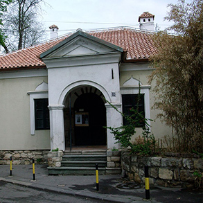 Concierge Belgrade | Muzej pozorišne umetnosti