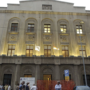 Concierge Belgrade | Muzej jugoslovenske kinoteke