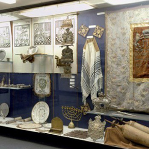 Concierge Belgrade | Jevrejski istorijski muzej