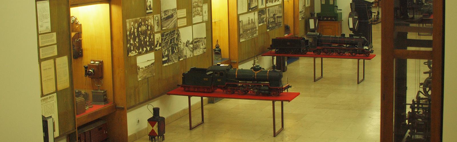 Concierge Belgrade | Železnički muzej