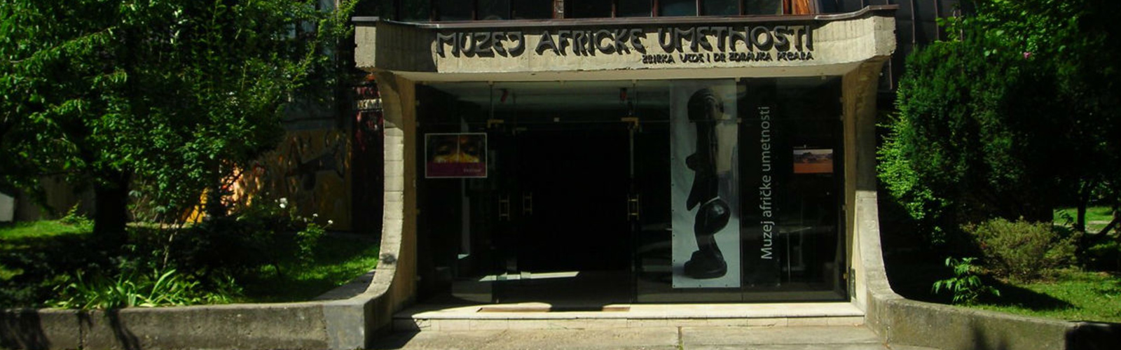 Conceirge Belgrade | Muzej africke umetnosti