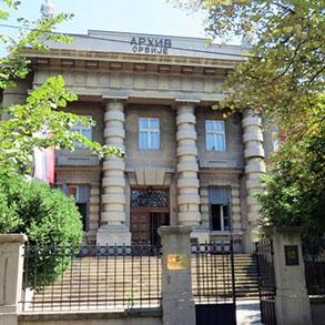 Concierge Belgrade | Arhiv Srbije