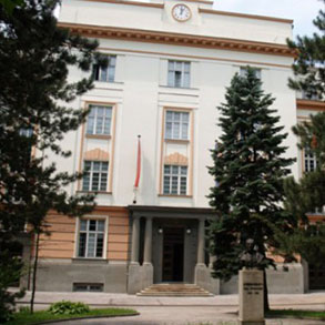 Concierge Belgrade | Arhiv Srbije i Crne Gore