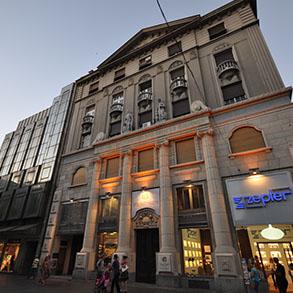 Concierge Belgrade | Muzej Cepter