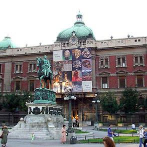 Concierge Belgrade | Narodni muzej