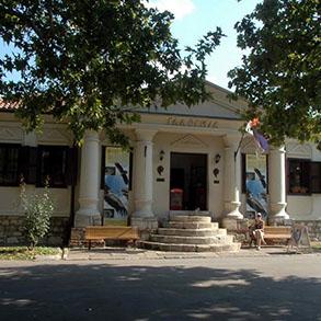 Concierge Belgrade | Prirodnjački muzej