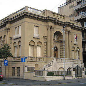 Coneirge Belgrade | Museum of Nikola Tesla