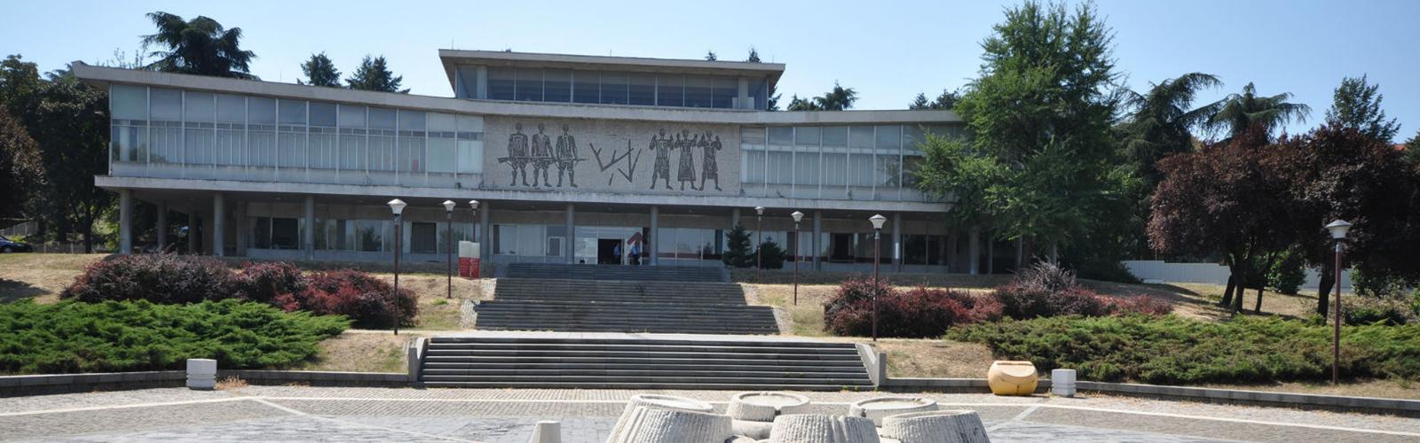 Concierge Belgrade |  Muzej Jugoslavije