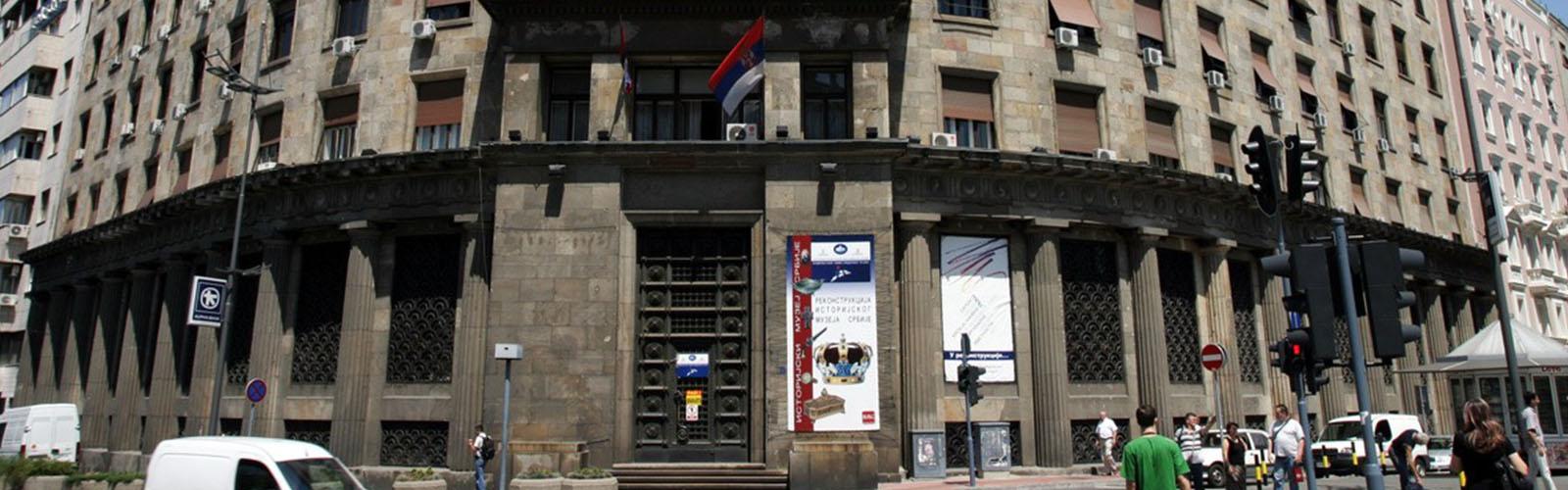 Concierge Belgrade | Istorijski muzej Srbije