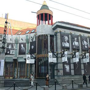 Concierge Belgrade | Atelier 212