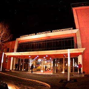 Concierge Belgrade | Beogradsko dramsko pozorište