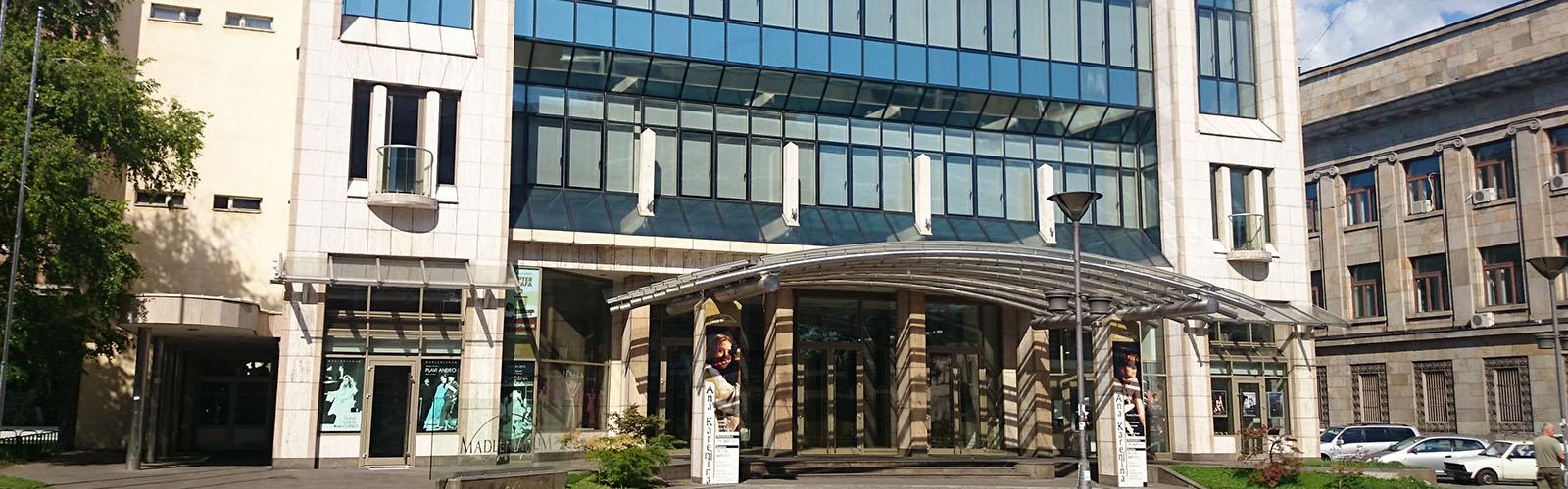 Concierge Belgrade   Opera i teatar Madlenianum