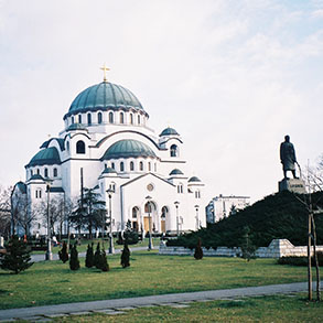 Concierge Belgrade | Hram Svetog Save